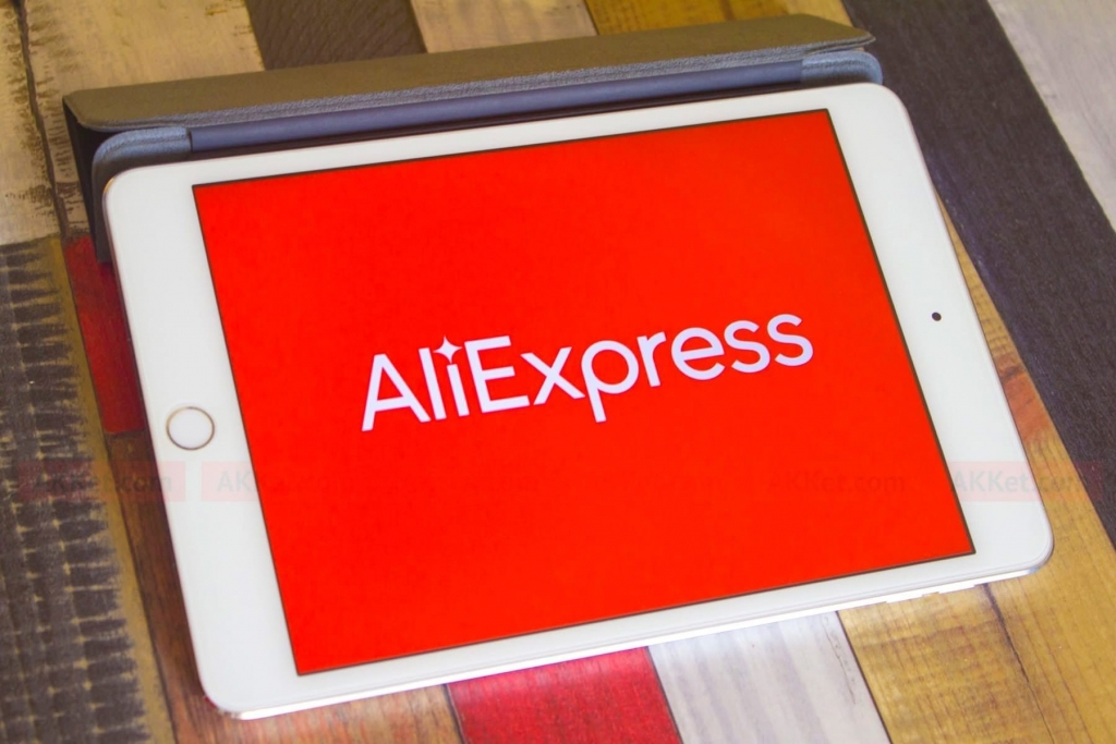 AliExpress ввела единый тариф на доставку для продавцов