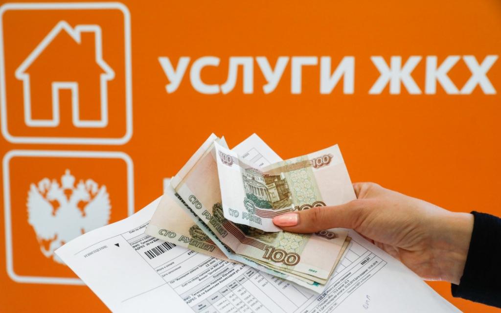 Москвичи погасили все накопленные весной в пандемию долги за ЖКУ