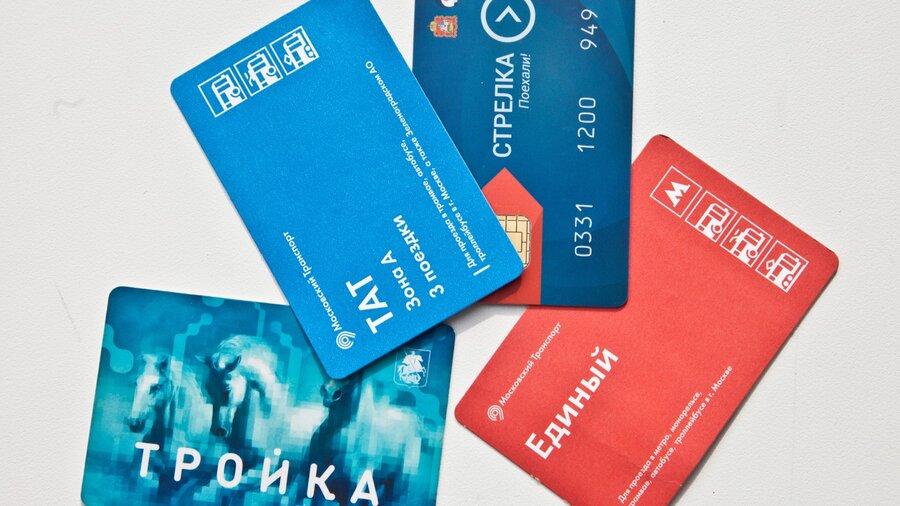 Новые тарифы на поездки в московском транспорте начнут действовать со 2 января
