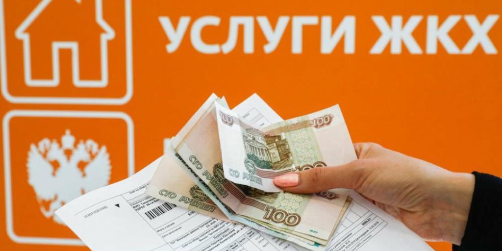 Тарифы на коммунальные услуги в Тюменской области увеличатся в июле 2021 года