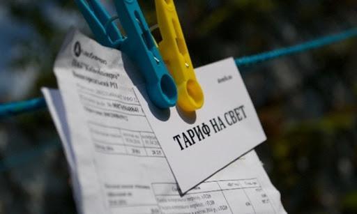 В Новосибирской области поднимут тариф на электроэнергию