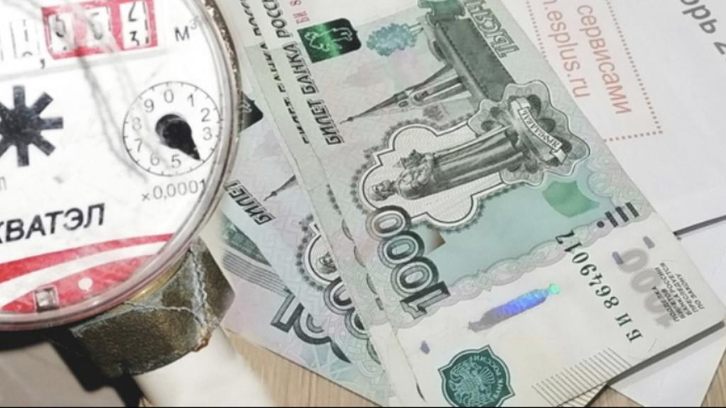 На Камчатке снизят в 2021 году тарифы на электроэнергию для предприятий региона