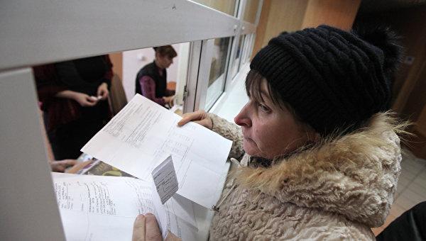 Пандемия не помешала россиянам оплачивать услуги ЖКХ