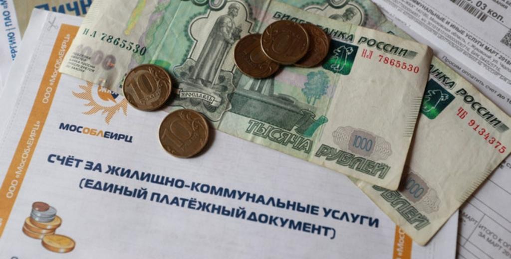 Начали действовать новые правила оплаты услуг ЖКХ в 2021 году