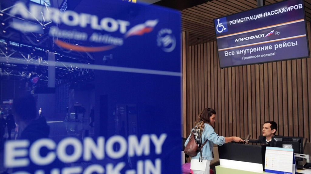 Аэрофлот предложил сделать регистрацию в аэропортах платной