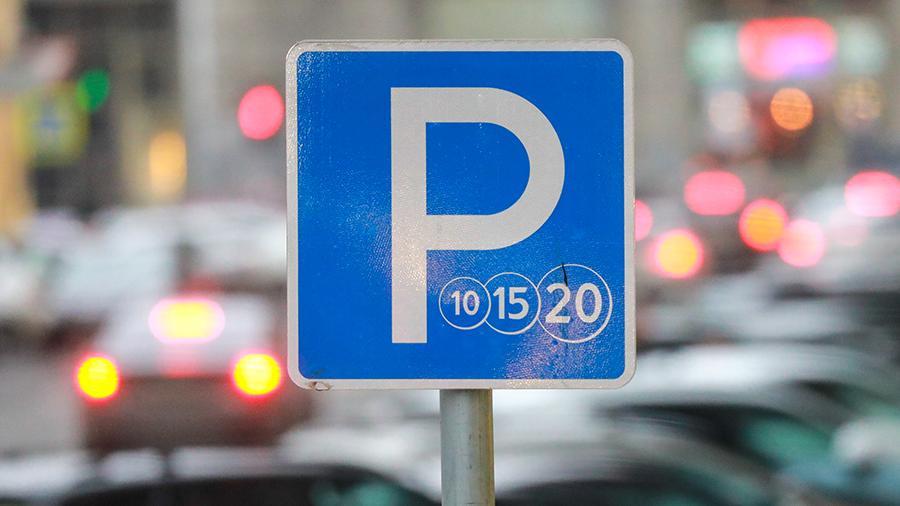 С 5 апреля на улицах с критической загрузкой изменится тариф на парковку