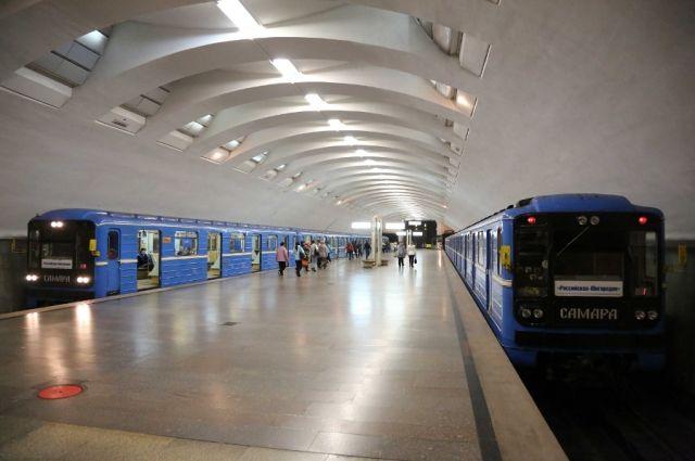 Власти Самары намерены уменьшить тариф на перевозку пассажиров в метро