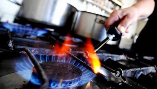 Тариф на обслуживание газового оборудования снизился