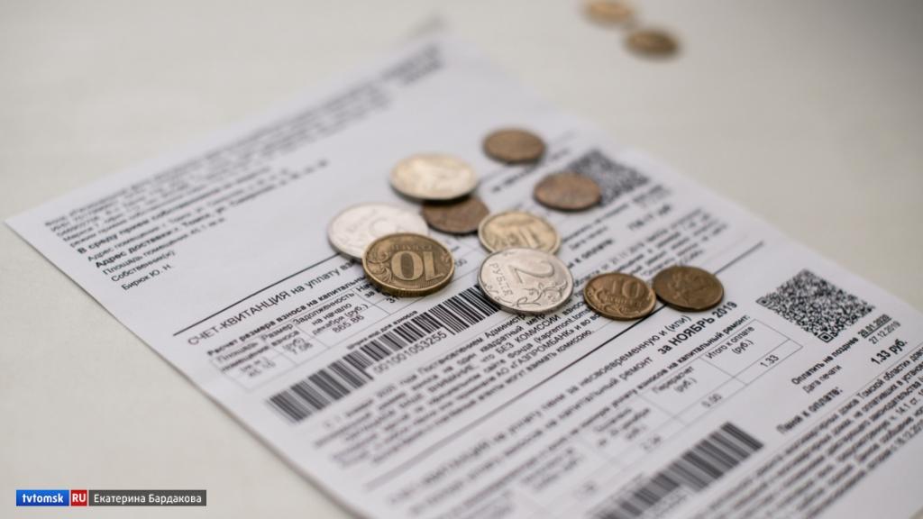 Власти прокомментировали вопрос с повышением тарифов на коммунальные услуги во второй половине 2021 г. в Томске