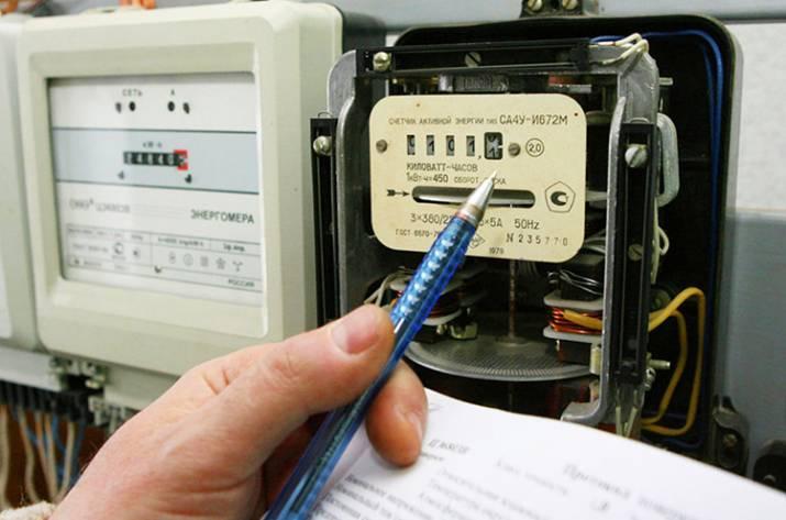 Украинцы с 1 мая будут платить за электроэнергию по новым тарифам