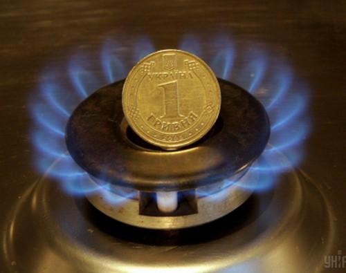 Харьковчанам предлагают перейти на новый газовый тариф: что для этого нужно