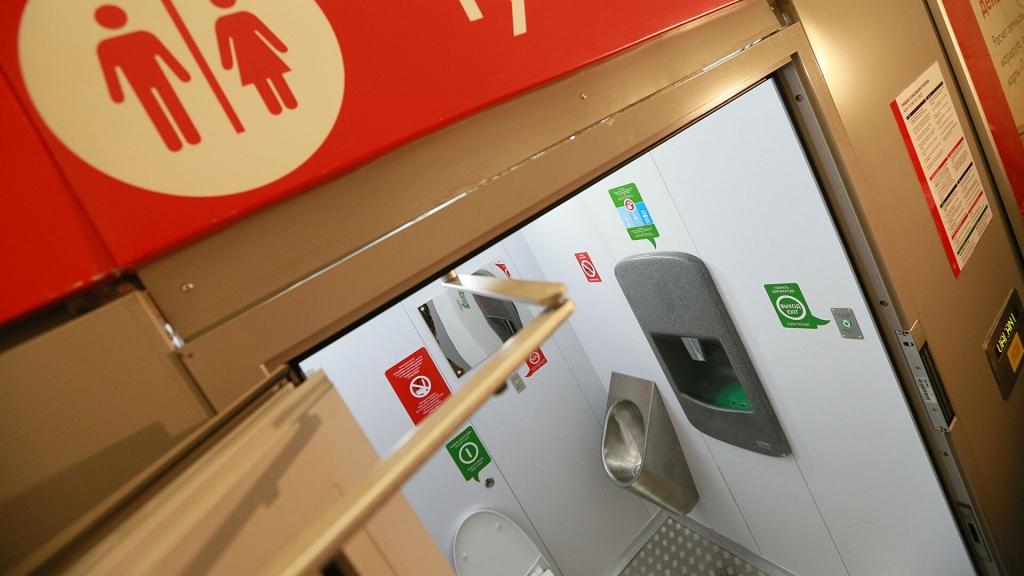В Ялте установили новый тариф в общественных туалетах – 20 рублей за посещение