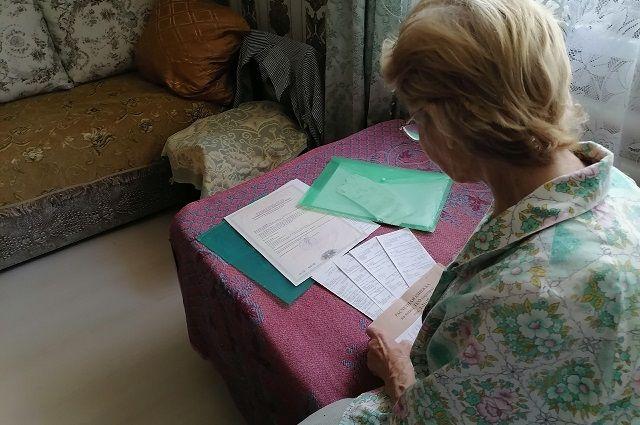 С 1 июня в Самарской области вырастут тарифы на услуги ЖКХ