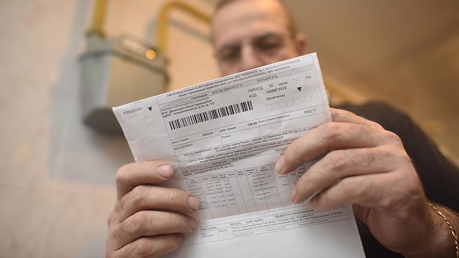 Россиянам советуют погасить долги за услуги ЖКХ, грядет очередное повышение тарифов