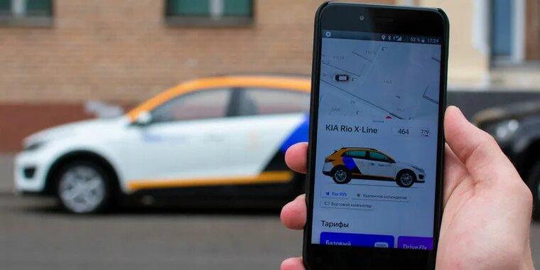Яндекс.Драйв привяжет тарифы на каршеринг к стилю вождения пользователей