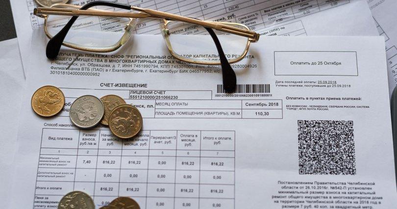 Жители Владивостока получат платежки за отопление в июне