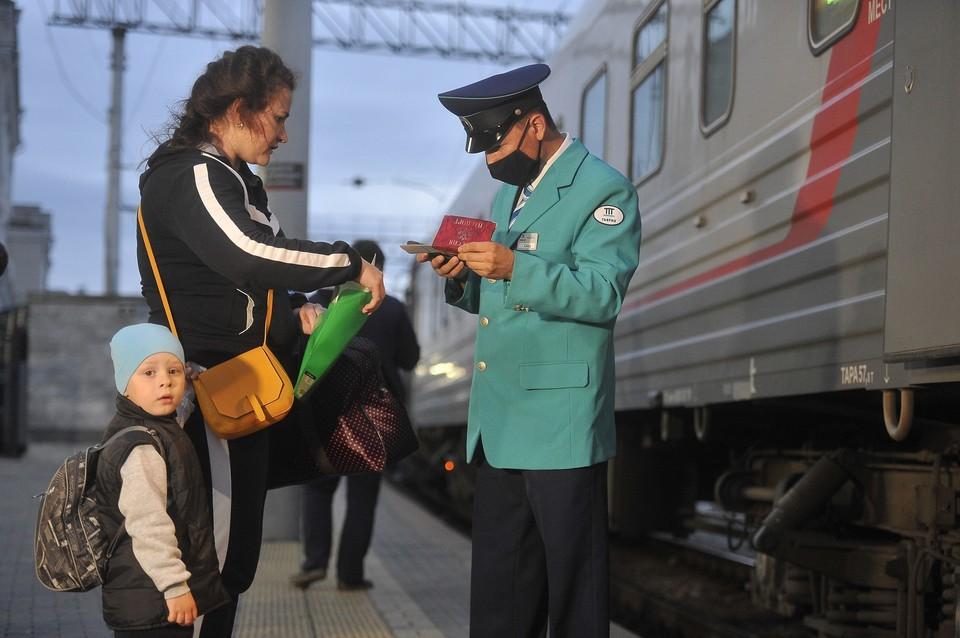 Для семейных путешествий на поездах появятся льготные тарифы