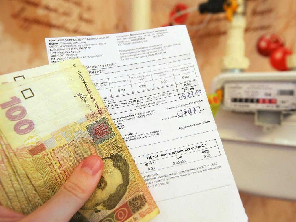 Тарифы на коммунальные услуги за год выросли на 35 процентов в Украине