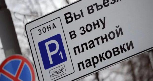 В Ялте заработали платные парковки: названы тарифы