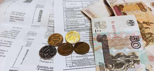 Плюс 80 рублей на коммуналку