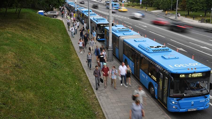 В Москве изменили тарифы для пересадки на общественном транспорте