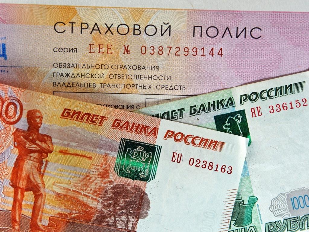 Тарифы на ОСАГО пересмотрят в России