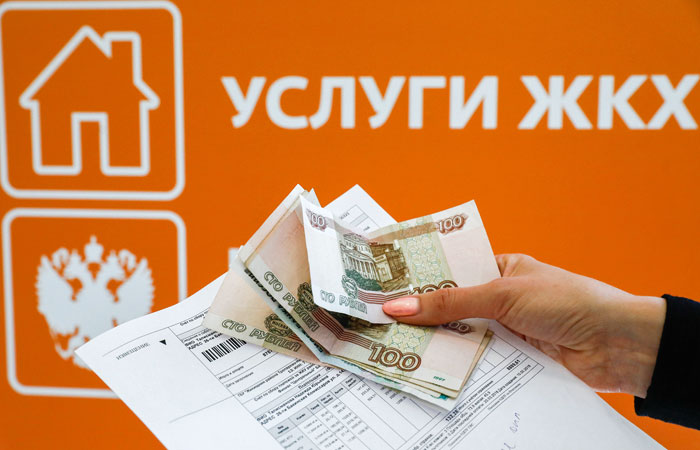 Власти Татарстана на 4 процента проиндексируют тарифы на коммунальные услуги