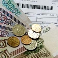 Тарифы ЖКХ в Москве с 1 января 2019 года: Какие услуги подорожают, на сколько вырастут тарифы