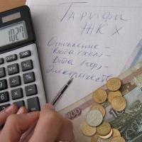От каких платежей за услуги ЖКХ могут отказаться хозяева квартир