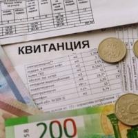 Тариф на электроэнергию в Крыму не изменится