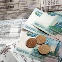 Тарифы ЖКХ с 1 июля 2019 в Санкт-Петербурге