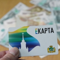 Цены на проезд на метро и тарифы Е-карты изменятся с 15 мая