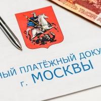Тарифы ЖКХ в Москве с 1 июля 2019