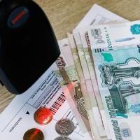 Банковскую комиссию уберут из тарифов ЖКХ в 2021 году