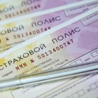 Подорожание ОСАГО может произойти в 2020 году: на сколько подорожает