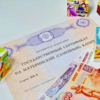 С января 2020 года размер маткапитала составляет 466 тысяч 617 рублей