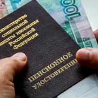 Игорь Николаев озвучил размер будущей пенсии