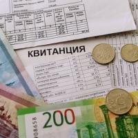 В Дагестане с начала года подешевели услуги ЖКХ и подорожал проезд