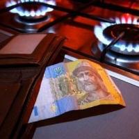 Тарифы на газ в марте 2020: сколько заплатят украинцы