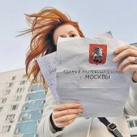 В ОП пообещали разобраться с незаконными пересчетами тарифов за коммуналку
