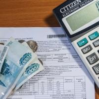 Тарифы на услуги ЖКХ снова вырастут с 1 июля - известно насколько