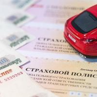 Страховщики смогут повышать тариф ОСАГО из-за стиля вождения