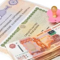 До 11 тысяч рублей: новое пособие на детей получат россияне