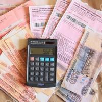 Тарифы ЖКХ – 2020: сравнение цен по регионам России