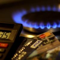 Как в Подмосковье изменятся тарифы на газ с 1 октября 2020 года