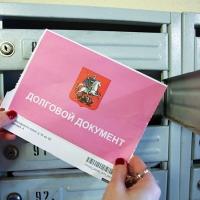 Насколько вырастут тарифу на ЖКУ для москвичей в 2021 году?