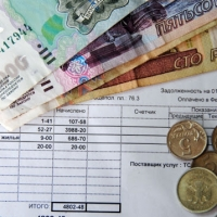 В Екатеринбурге снова подняли тарифы, теперь на содержание жилья