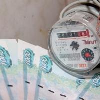 В Пермском крае увеличатся тарифы на коммунальные услуги