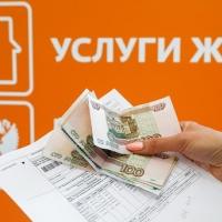 Повышение коммунальных тарифов 2021 утверждено в Новосибирской области