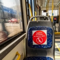 Мэрия Екатеринбурга планирует повысить тарифы на проезд